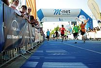 M-net Sportsponsoring: Zielgerade einer Laufveranstaltung (jpeg, 300 dpi, 1 MB)